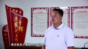 包联驻村精准脱贫系列公益宣传片之三 (阿道亥村 壕赖苏村)