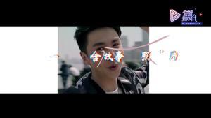 """第二届""""你好新时代—中国永远在这儿"""" 宣传片"""