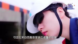 可爱的中国 詹春珮 逐梦深蓝花木兰
