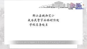 火遍中国的这张A4纸,背后有更多的感动